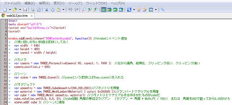 webGL02_01
